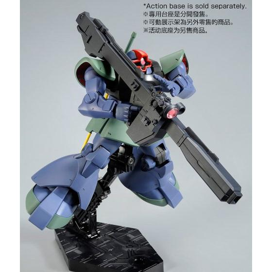 【C3 AFA 2017 Online Campaign 2.0】  HG 1/144 MS-09RS ANAVEL GATO'S RICK DOM
