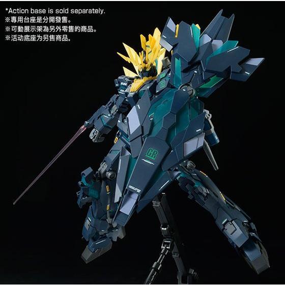 MG 1/100 RX-O[N] UNICORN GUNDAM02 BANSHEE NORN [FINAL BATTLE Ver.]