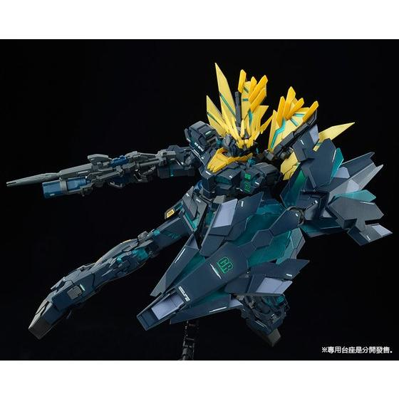 MG 1/100 RX-O[N] UNICORN GUNDAM02 BANSHEE NORN [FINAL BATTLE Ver.] [Feb 2020 Delivery]