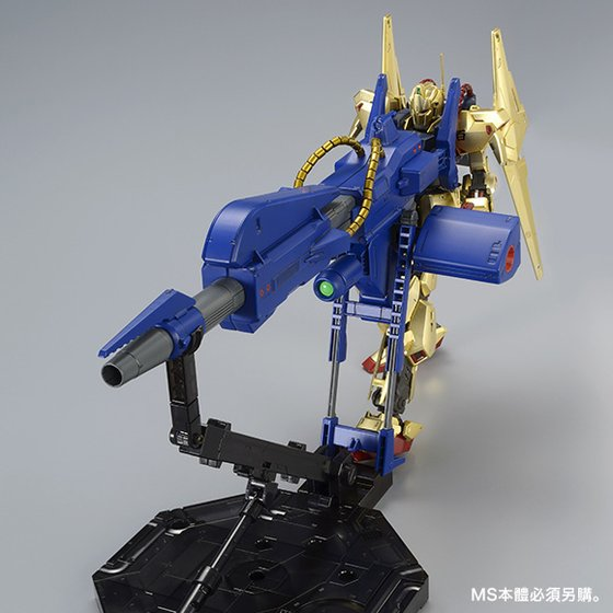 【Chinese New Year Campaign - PB members only pre-order】  MG 1/100 MEGA BAZOOKA LAUNCHER