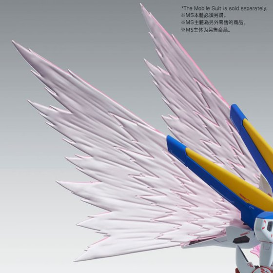 "MG 1/100 EXPANSION EFFECT UNIT ""WINGS OF LIGHT"" for VICTORY TWO GUNDAM Ver.Ka"