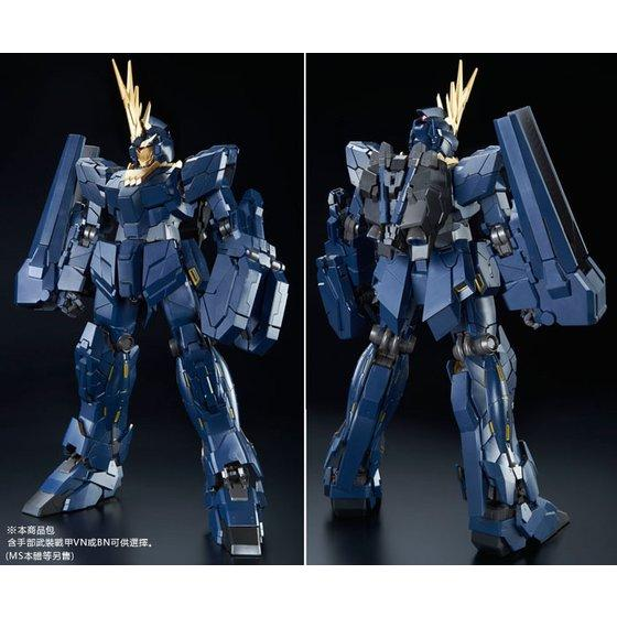 PG 1/60 EXPANSION UNIT ARMED ARMOR VN/BS [March 2018 Delivery]