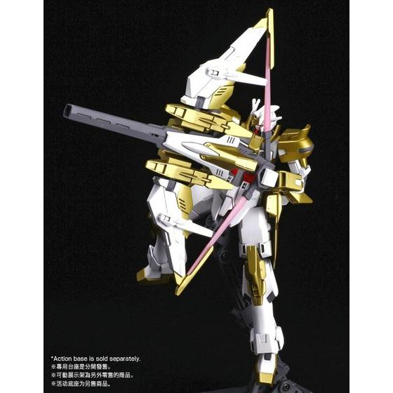 【C3 AFA 2017 Online Campaign 2.0】  HG 1/144 CATHEDRAL GUNDAM