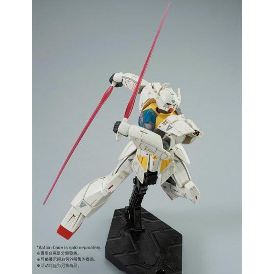 HG 1/144 ∀GUNDAM SHIN