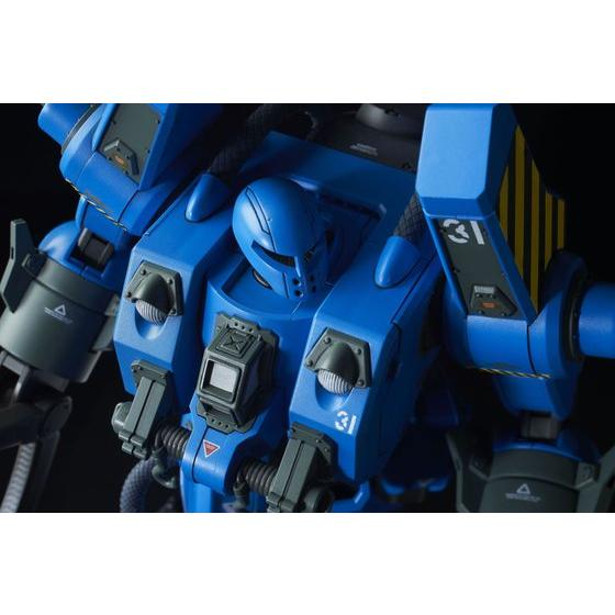 【C3 AFA 2017 Online Campaign 2.0】 HG 1/144 MOBILE WORKER MW-01 MODEL 01