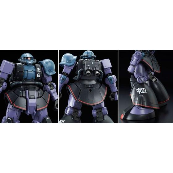 HG 1/144 ZAKU HIGH MOBILITY TEST TYPE [Sep 2019 Delivery]