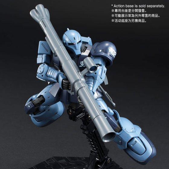 HG 1/144 MS-05 ZAKU I [BLACK TRI-STARS]