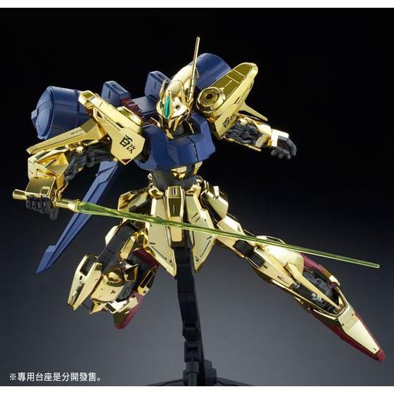 MG 1/100 HYAKUSHIKI-KAI [Jan 2020 Delivery]