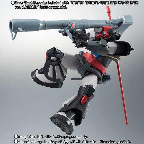 ROBOT SPIRITS 〈SIDE MS〉 MS-07C-5 GOUF TEST PROTOTYPE ver. A.N.I.M.E.