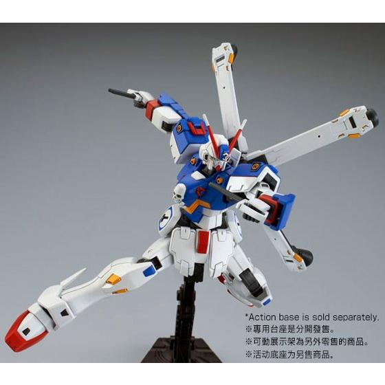 HG 1/144 CROSSBONE GUNDAM X3 [Sep 2020 Delivery]