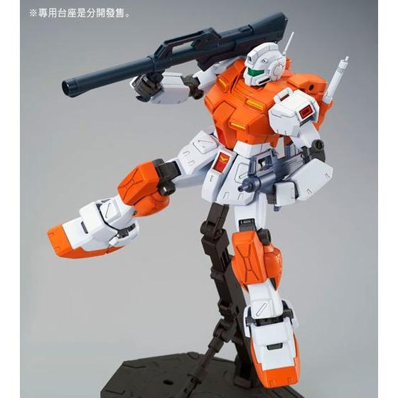 【C3 AFA 2017 Online Campaign 2.0】 MG 1/100 POWERED GM