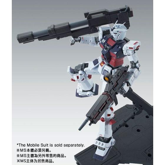 MG 1/100 WEAPON & ARMOR HANGER for FULL ARMOR GUNDAM Ver.Ka [GUNDAM THUNDERBOLT] [January 2017 Delivery]