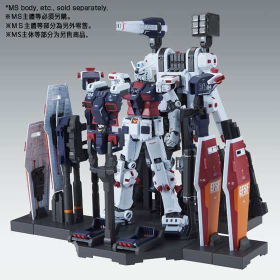 MG 1/100 WEAPON & ARMOR HANGER for FULL ARMOR GUNDAM Ver.Ka [GUNDAM THUNDERBOLT] [January 2017 Delivery]