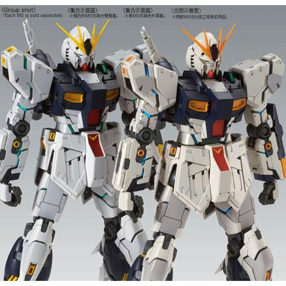 【C3 AFA 2017 Online Campaign 2.0】 MG 1/100 ν GUNDAM HWS Ver.Ka