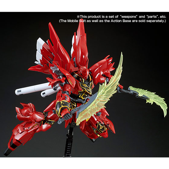 RG 1/144 EXPANSION SET for RG SINANJU