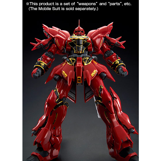 RG 1/144 EXPANSION SET for RG SINANJU [December 2017 Delivery]