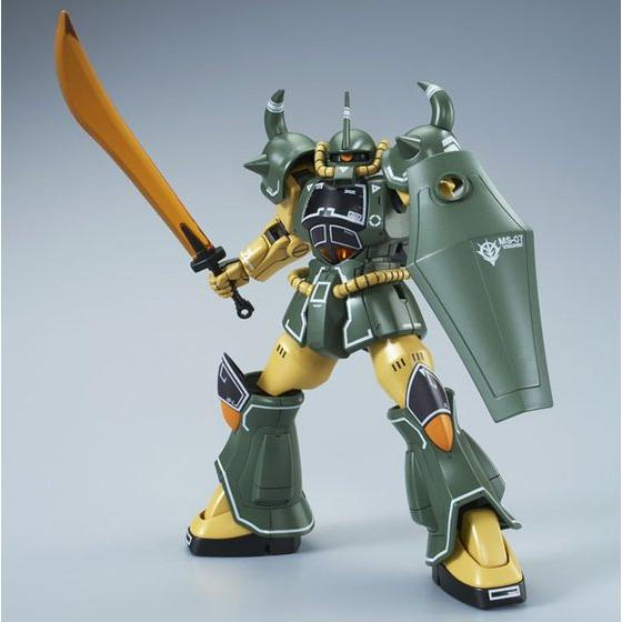 【C3 AFA 2017 Online Campaign 2.0】  HGUC 1/144 GOUF(21stCENTURY REAL TYPE Ver.)