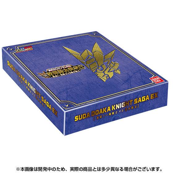 SD Gundam Gaiden Saddarc Knight Saga EX  Showdown! Corner Knight VS Destiny Knight