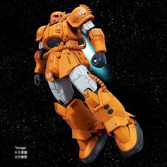 HG 1/144 MS-04 BUGU