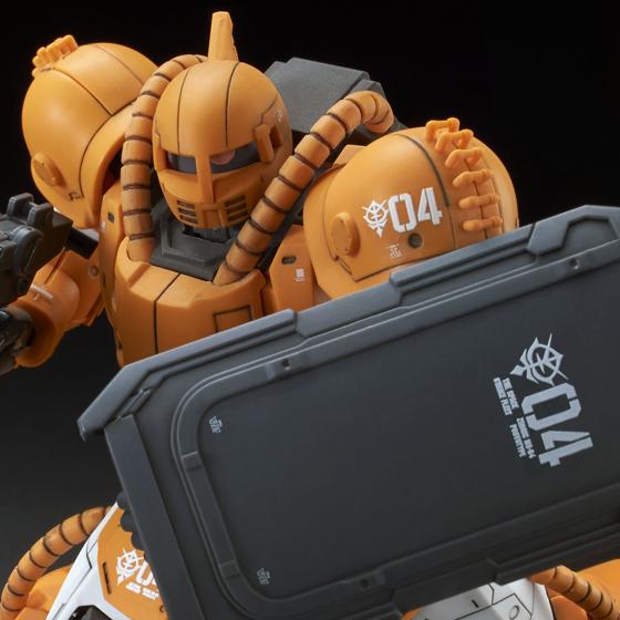 【C3 AFA 2017 Online Campaign 2.0】HG 1/144 MS-04 BUGU