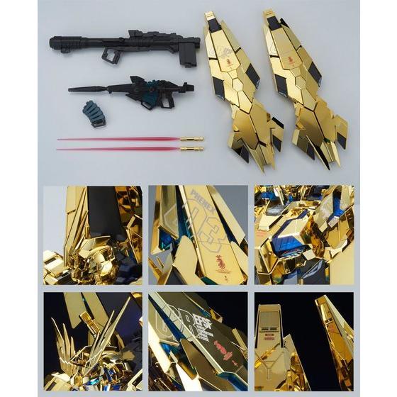 PG 1/60 RX-0 UNICORN GUNDAM 03 PHENEX [Free Shipping]