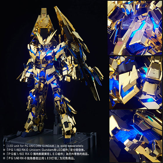 PG 1/60 RX-0 UNICORN GUNDAM 03 PHENEX [Feb 2020 Delivery]