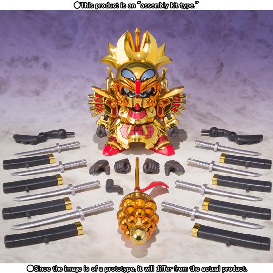 GANSO SD GUNDAM WORLD SENNARI SHOGUN