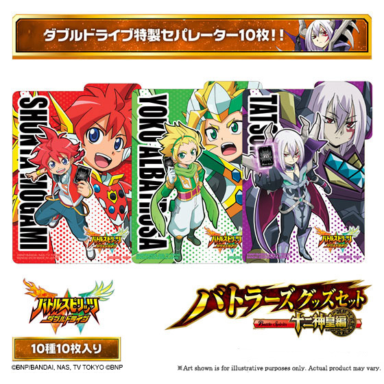 BATTLE SPIRITS BATTLERS SET 12 SHINNOHEN
