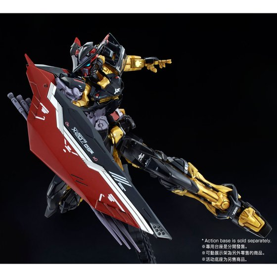 RG 1/144 GUNDAM ASTRAY GOLD FRAME AMATSU [February 2018 Delivery]