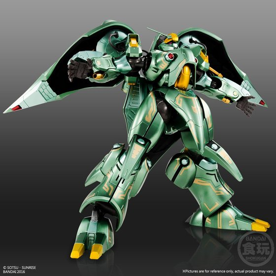 ASSAULT KINGDOM QUEEN MANSA (METALLIC VER.) W/O GUM [May 2017 Delivery]