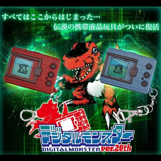 DIGIMON VER. 20TH [August 2017 Delivery]