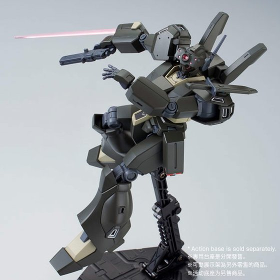 HG 1/144 CONROY'S JEGAN [ECOAS TYPE] [Oct 2019 Delivery]