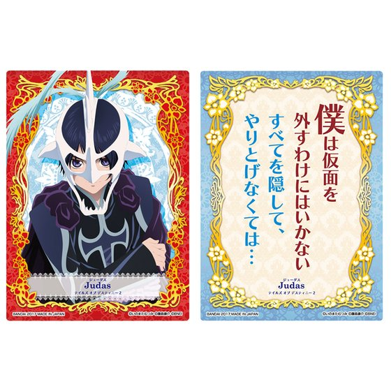 TALES OF MAGIC CARTA FESTIVAL EDITION CARD GAME