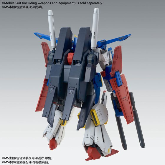 MG 1/100 ENHANCED EXPANSION PARTS for ZZ GUNDAM Ver.Ka [February 2018 Delivery]