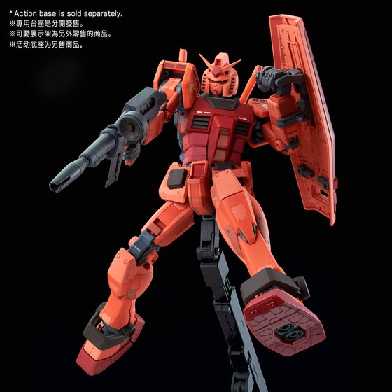 MG 1/100 RX-78/C.A CASVAL'S GUNDAM Ver.3.0 [Oct 2020 Delivery]