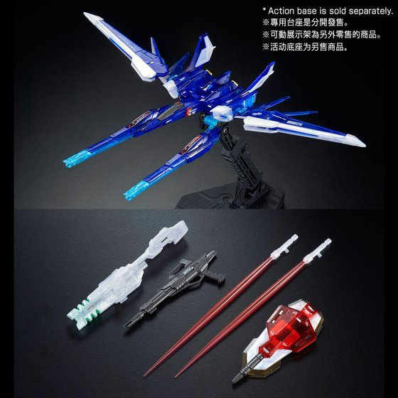 RG 1/144 BUILD STRIKE GUNDAM FULL PACKAGE (RG SYSTEM IMAGE COLOR)