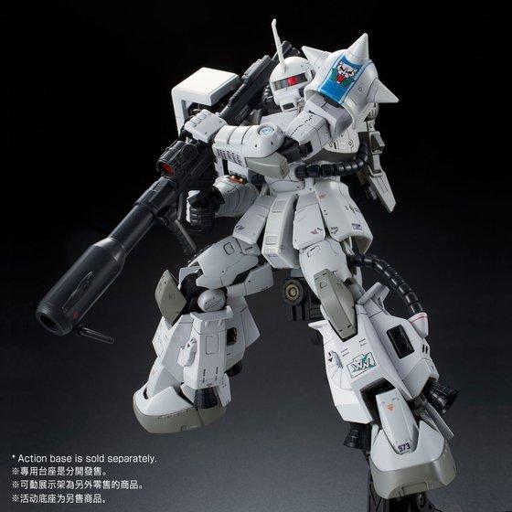 RG 1/144 MS-06R-1A SHIN MATSUNAGA'S ZAKU II [Nov 2021 Delivery]