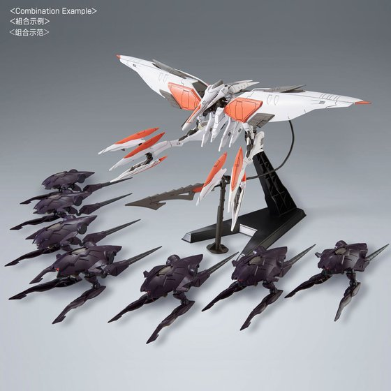 【C3 AFA 2017 Online Campaign 2.0】HG 1/144 PLUMA SET (INVASION OF CHRYSE)