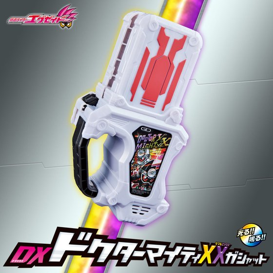 DX DOCTOR MIGHTY XX GASHAT