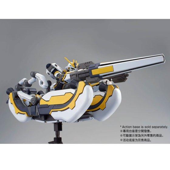 HG 1/144 ATLAS GUNDAM [GUNDAM THUNDERBOLT BANDIT FLOWER Ver.]