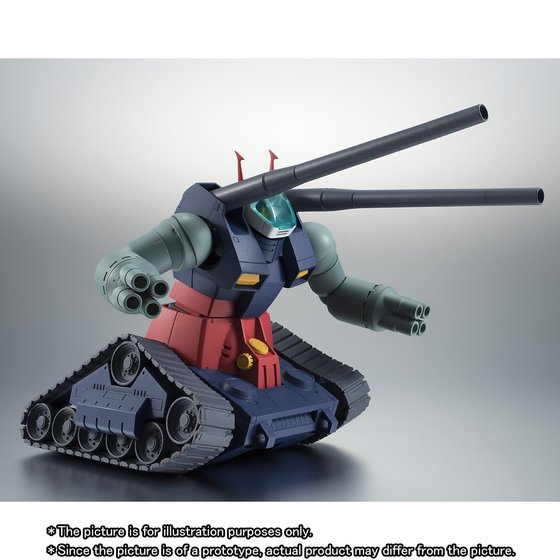 THE ROBOT SPIRITS 〈SIDE MS〉 RX-75-4 GUNTANK & CORE FIGHTER LAUNCHING PARTS ver. A.N.I.M.E.