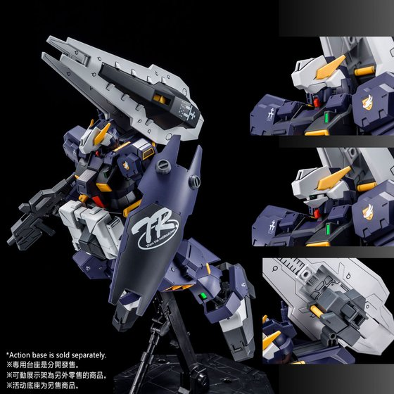 MG 1/100 GUNDAM TR-1 [ADVANCED HAZEL]