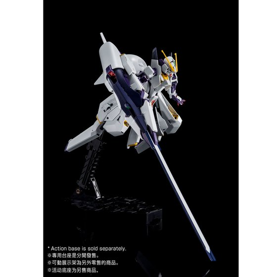 HG 1/144 GUNDAM TR-6 [WOUNDWORT] [July 2019 Delivery]