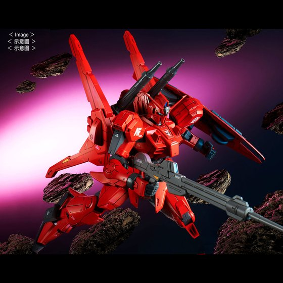 RE/100 1/100 GUNDAM Mk-III UNIT 8