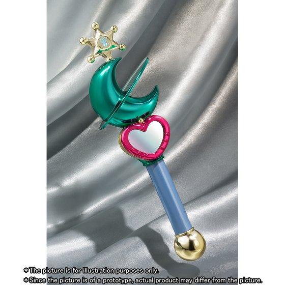 PROPLICA Transformation Lip Rod Sailor Neptune