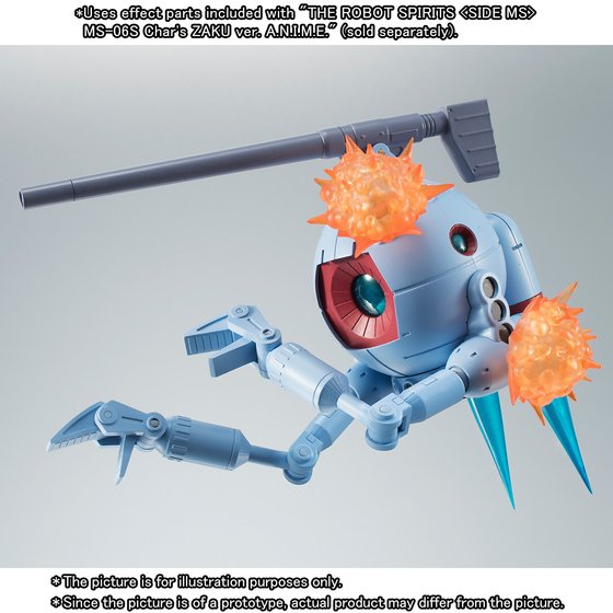 THE ROBOT SPIRITS 〈SIDE MS〉 MS-09R RICK DOM & RB-79 BALL ver. A.N.I.M.E.