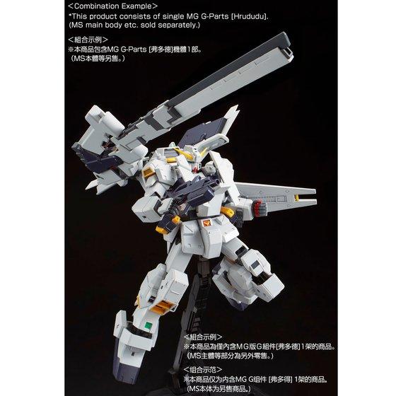 MG 1/100 G-PARTS [HRUDUDU] [October 2018 Delivery]