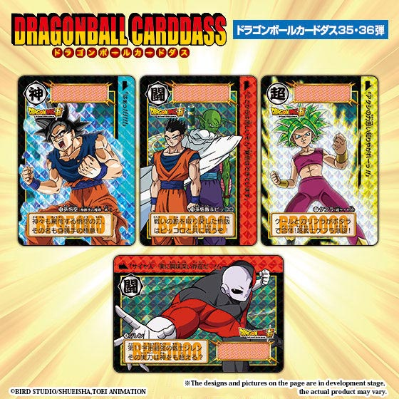 Dragon Ball Carddass 35th & 36th COMPLETE BOX