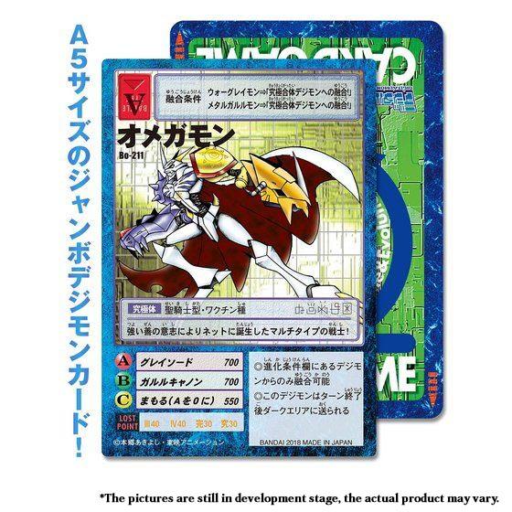 DIGITAL MONSTER CARD GAME - DIGIMON 20th MEMORIAL SET - 3 KINDS SET