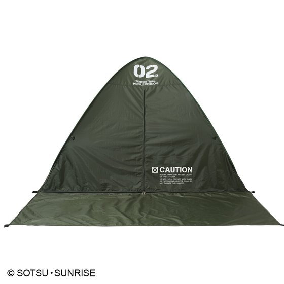 U.C.STYLE INDUSTRIES ZEON SUNSHADE